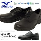 ショッピングウォーキングシューズ ウォーキングシューズ ミズノ MIZUNO メンズ LD50 BU ビジネスシューズ レザー 本革 幅広 ワイド 紳士靴  得割20