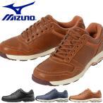 ショッピングウォーキングシューズ ウォーキングシューズ ミズノ MIZUNO メンズ LD40 ZERO 幅広 3E スニーカー 靴 シューズ 得割20 送料無料