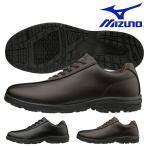 ウォーキングシューズ ミズノ MIZUNO メンズ レディース LD40 SL ビジネス シューズ スニーカー 紐 靴 幅広 3E 4E B1GC1912