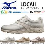 ショッピングウォーキングシューズ ウォーキングシューズ ミズノ MIZUNO レディース LDCAII ファスナー付き スニーカー 靴 得割10
