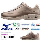 ショッピングウォーキングシューズ ウォーキングシューズ ミズノ MIZUNO レディース LD-EX01 ファスナー付き スニーカー 靴 得割10