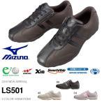 ショッピングウォーキングシューズ ウォーキングシューズ ミズノ MIZUNO レディース LS501 軽量 スニーカー 靴 得割10