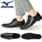 ビジネスシューズ ミズノ メンズ MIZUNO EXLIGHT ST エクスライト 本革 天然皮革 カジュアル ウォーキング シューズ スニーカー 紐 靴 B1GM2001 得割23