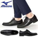 ビジネスシューズ ミズノ メンズ MIZUNO EXLIGHT UT エクスライト 本革 天然皮革 カジュアル ウォーキング シューズ スニーカー 紐 靴 B1GM2002 得割23