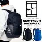 ナイキ NIKE テニス バックパック ブラック ブラック BA5170 010