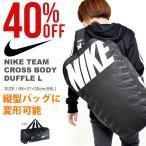 ナイキ NIKE  チーム クロス ボディ ダッフル L BA5181 010 ブラック ホワイト MISC