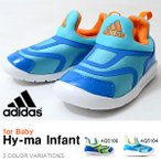 キッズ ベビー 靴 スニーカー アディダス adidas
