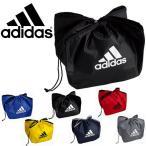 アディダス adidas 新型 ボールネット 1個用 ボールバッグ ボール収納 ボール入れ 巾着 サッカー フットサル クラブ 部活 得割20