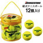 12個入 硬式テニスボール ブリヂストン BRIDGESTONE NP ノンプレッシャー テニス 部活 クラブ 学校 合宿 練習