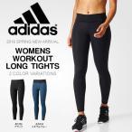 スポーツタイツ アディダス adidas レディース ワークアウト ロングタイツ 10分丈 レギンス スパッツ アンダーウェア 得割23