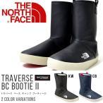 ショッピングnorth THE NORTH FACE ザ・ノースフェイス Traverse BC Bootie II トラバース ベース キャンプブーティーII メンズ ブーツ フィッシング 釣り 長靴 防水 20%off