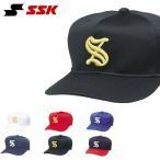 SSK エスエスケイ 角ツバ6方型半メッシュベースボールキャップ 帽子 野球 BC064 得割22