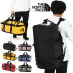 ザ・ノースフェイス THE NORTH FACE ベースキャンプ ダッフル M 69L BC DUFFEL M ダッフルバッグ2017春夏新色 大容量 送料無料 10%off
