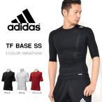 半袖 アディダス adidas テックフィット BASE ショートスリーブ メンズ TECHFIT アンダーウェア インナー コンプレッション 23%off