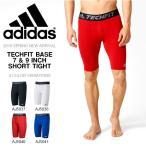 スポーツタイツ アディダス adidas メンズ テックフィット BASE ショートタイツ レギンス スパッツ アンダーウェア 2016新作 得割23