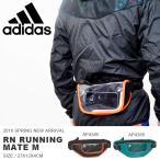 ウエストバッグ アディダス adidas ランニングメイトM メンズ レディース ウエストポーチ ジョギング マラソン バッグ かばん 30%off