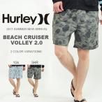 ショッピングhurley サーフパンツ HURLEY ハーレー メンズ 水陸両用 BEACH CRUISER VOLLEY ハーフパンツ ショーツ アウトドア プール 海水浴 野外フェス 2017春新作 10%off