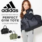 抜群の収納力 トートバッグ アディダス adidas パーフェクトGYMトート レディース ジム フィットネス トレーニング バッグ かばん 2016秋冬新色 30%OFF