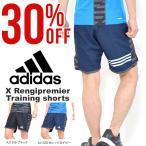 アディダス adidas X Rengipremier トレーニングショーツ メンズ サッカー ハーフパンツ ショートパンツ トレーニング ウェア 30%off