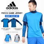 半袖Tシャツ 長袖インナーシャツ 2点セット!! アディダス adidas FIZO16 ゲームジャージー インナーウェア セット メンズ サッカー ウェア 30%off