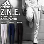 最新デザイン トレーニングパンツ アディダス adidas Z.N.E. パンツ メンズ ジャージ ロングパンツ トレーニング ウェア 2016秋冬新作 得割21 送料無料