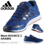 得割35 ランニングシューズ アディダス adidas Mana BOUNCE 2 ARAMIS メンズ 中級者 サブ4 サブ5 マラソン ジョギング 靴 2017春新作 送料無料