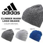 アディダス adidas メンズ レディース ニット帽 ビーニー