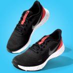 ランニングシューズ ナイキ NIKE メンズ レボリューション 5 ランニング 靴 シューズ 部活 通学 BQ3204 2020春新色