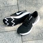 ランニングシューズ ナイキ NIKE メンズ レディース レボリューション 5 4E 幅広 ランニング 靴 シューズ REVOLUTION BQ6714