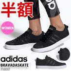半額 50%OFF スニーカー アディダス adidas レディース BRAVADASKATE ローカット 定番 キャンバス シューズ 靴 3本ライン