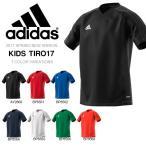 キッズ Tシャツ アディダス adidas KIDS TIRO17 トレーニングジャージー 半袖 子供 ジュニア サッカー トレーニング ウェア 2017春新作 得割23