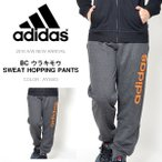 アディダス adidas ウラキモウ スウェット ホッピングパンツ メンズ 裏起毛 ロングパンツ スウェットパンツ トレーニング ウェア 2016秋冬新作 31%off