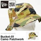 バケットハット NEW ERA ニューエラ メンズ Bucket-01 Camo Patchwork カモ パッチワーク 帽子 ハット キャップ 得割20