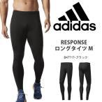 ランニングタイツ アディダス adidas RESPONSE ロングタイツ M メンズ スポーツタイツ スパッツ レギンス アンダーウェア 得割23