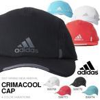 ランニングキャップ アディダス adidas ランニング クライマクールキャップ メンズ レディース 帽子 CAP ジョギング マラソン 2017春新作 26%off