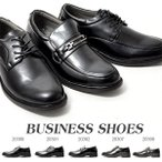 ビジネスシューズ メンズ 紳士 ビジネス シューズ 靴 合皮 外羽根式 紐靴 プレーン モカシン ローファー ビットモカシン 滑り止め 大きいサイズ対応