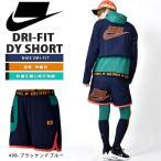 ショートパンツ ナイキ NIKE メンズ DRI-FIT DY ショート パンツ 短パン ショーツ ブロックロゴ スポーツウェア ネイビー 紺 BV3250 2019冬新色 送料無料