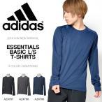 アディダス adidas ESSENTIALS ベーシック 長袖 Tシャツ メンズ ワンポイント ロンT ランニング ジョギング トレーニング ウェア 2016秋冬新作 27%off