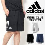 アディダス adidas MENS CLUB ショーツ メンズ 短パン ショートパンツ ハーフパンツ ランニング トレーニング ウェア 2017春新作 10%off