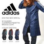 アディダス adidas 定番 3ストライプス パデット ミドル コート レディース フード付き ベンチコート 防寒対策 スポーツ観戦 30%OFF 送料無料