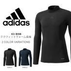 アンダーウェア アディダス adidas メンズ 63 BSBテクフィットウォーム長袖 インナーシャツ 野球 ソフトボール 得割24