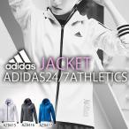 ショッピングジャージ アディダス adidas 24/7 フード付 ジャージジャケット レディース スポーツウェア トレーニング ウェア 得割30 送料無料