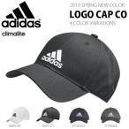アディダス adidas ロゴキャップ CO メンズ レディース 帽子 CAP climalite UPF+50 紫外線防止 スポーツ カジュアル 2017春新作 20%off