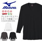 長袖 Vネックシャツ ミズノ MIZUNO メンズ ブレスサーモ エブリー インナー 下着 薄手 送料無料