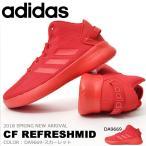 ショッピングスニーカー スニーカー アディダス adidas CF REFRESHMID クラウドフォーム メンズ ミッドカット カジュアル シューズ 靴 2018春新作 得割10 送料無料