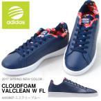 得割40 スニーカー アディダス adidas NEO ネオ CLOUDFOAM VALCLEAN W FL レディース クラウドフォーム バルクリーン 花柄 シューズ 靴