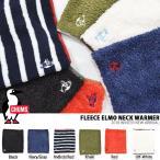 ネックウォーマー CHUMS チャムス メンズ レディース Fleece Elmo Neck Warmer Long フリース ネックウォーマー ロング もこもこ 防寒 2018秋冬新作 10%off