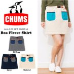 送料無料 チャムス CHUMS ボア フリース スカート Boa Fleece Skirt レディース ミニ ショート もこもこ モコモコ アウトドア