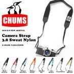 ショッピングチャムス 送料無料 カメラストラップ CHUMS チャムス Camera Strap 3.8 Sweat Nylon 3.8 スウェットナイロン デジカメ カメラ女子 2017春新色