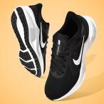 軽量 ランニングシューズ ナイキ NIKE レディース ダウンシフター 10 シューズ 靴 運動靴 スニーカー ブラック 黒 CI9984